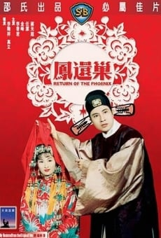 Feng huan chao online streaming