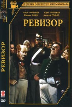 Ver película Revizor (The Inspector-General)