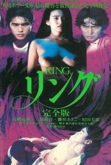 Ringu: Jiko ka! Henshi ka! 4-tsu no inochi wo ubau shôjo no onnen online