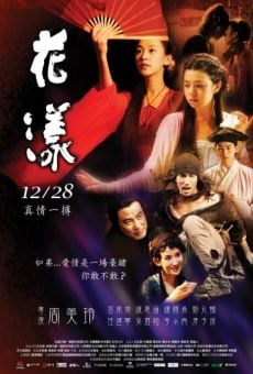 Hua yang (Ripples of Desire) streaming en ligne gratuit