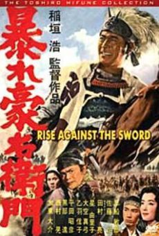 Película: Rise Against the Sword