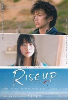 Ver película Rise Up: Raizu appu