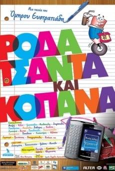 Ver película Roda tsanta kai kopana