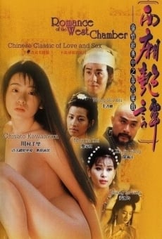 Romance of the West Chamber