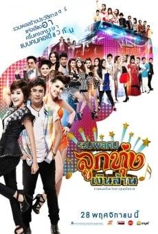 Ver película Ruamphon khon luktung ngoen lan
