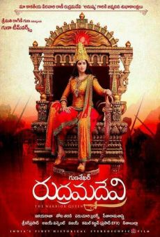 Rudrama Devi online streaming