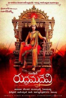 Rudrama Devi online