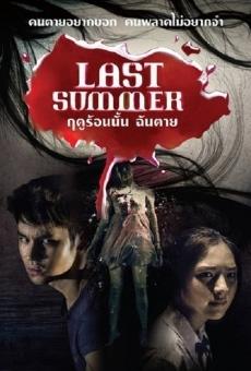 Ver película El último verano