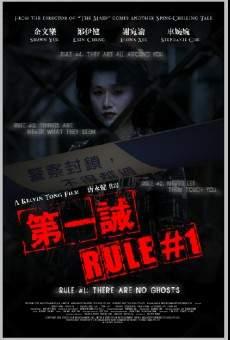 Ver película Rule #1