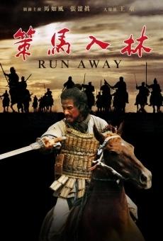 Ver película Run Away