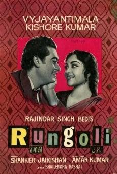 Rungoli