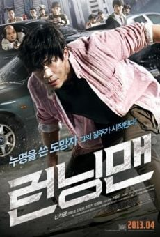 Reonningmaen (Running Man) on-line gratuito