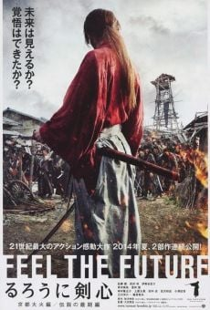 Ver película Rurouni Kenshin: La leyenda termina