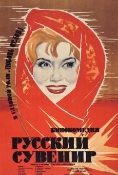 Ver película Russkiy Suvenir