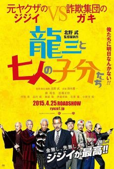 Ver película Ryuzo And The Seven Henchmen