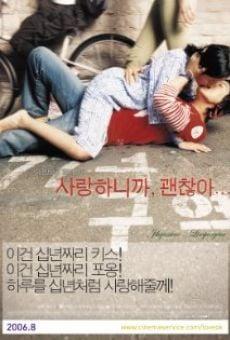 Ver película Sa-rang-ha-ni-gga-gwen-chan-a