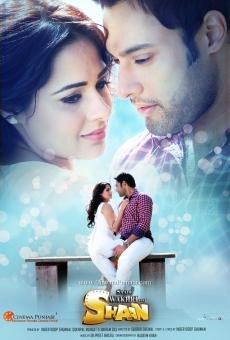 Ver película Saadi Wakhri Hai Shaan
