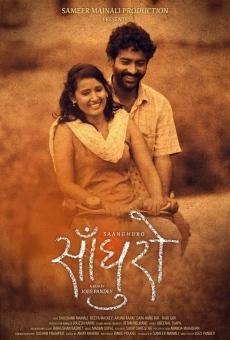 Ver película Saanghuro
