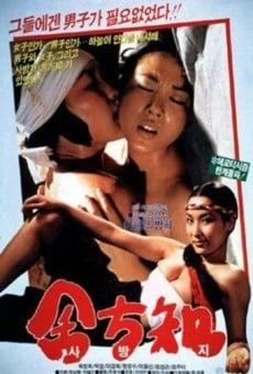 Ver película Sabangji