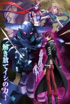 Ver película Sacred Seven: Shirogane no Tsubasa