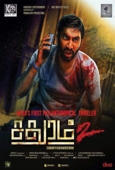 Ver película Sadhuram