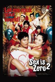 Saek-jeuk-shi-gong-ssi-zeun-too online free