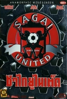 Sagai United on-line gratuito