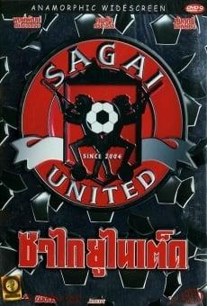 Sagai United online