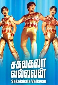 Ver película Sagalakala Vallavan