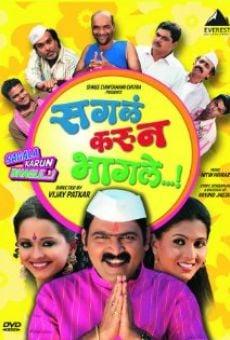 Ver película Sagla Karun Bhagle