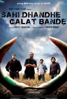 Watch Sahi Dhandhe Galat Bande online stream