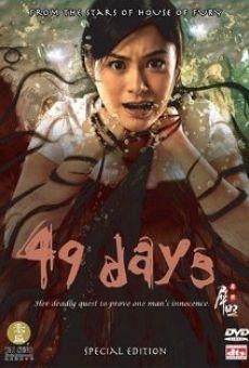 Ver película Sai chiu