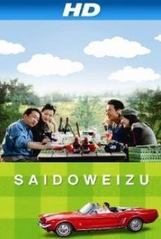 Ver película Saidoweizu