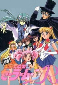 Sailor Moon R the Movie: La promessa della rosa online