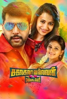 Ver película Sakalakala Vallavan