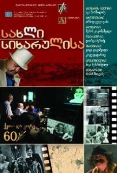 Sakhli Sikharulisa online kostenlos