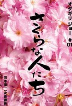 Sakura na hito tachi online