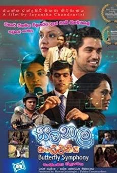 Ver película Samanala Sandhawaniya