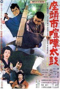Zatôichi kenka-daiko on-line gratuito