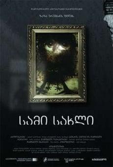 Ver película Sami Sakhli