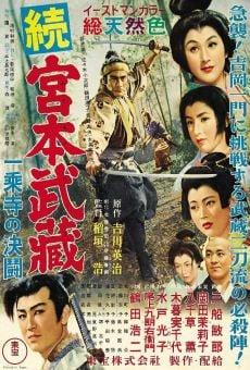 Zoku Miyamoto Musashi: Ichijôji no kettô on-line gratuito