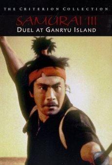Película: Samurai 3: Duelo en la isla Ganryu
