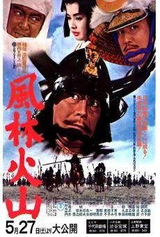 Ver película Samurai Banners