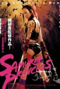 Samurai Princess online