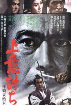 Ver película Samurai Rebellion