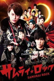 Samurai Rock online