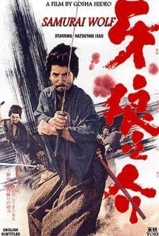 Ver película Samurai Wolf I