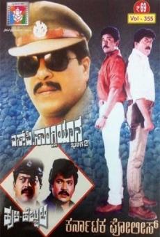 Ver película Sangliyana
