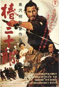 Ver película Sanjuro