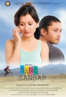Sano sansar online streaming